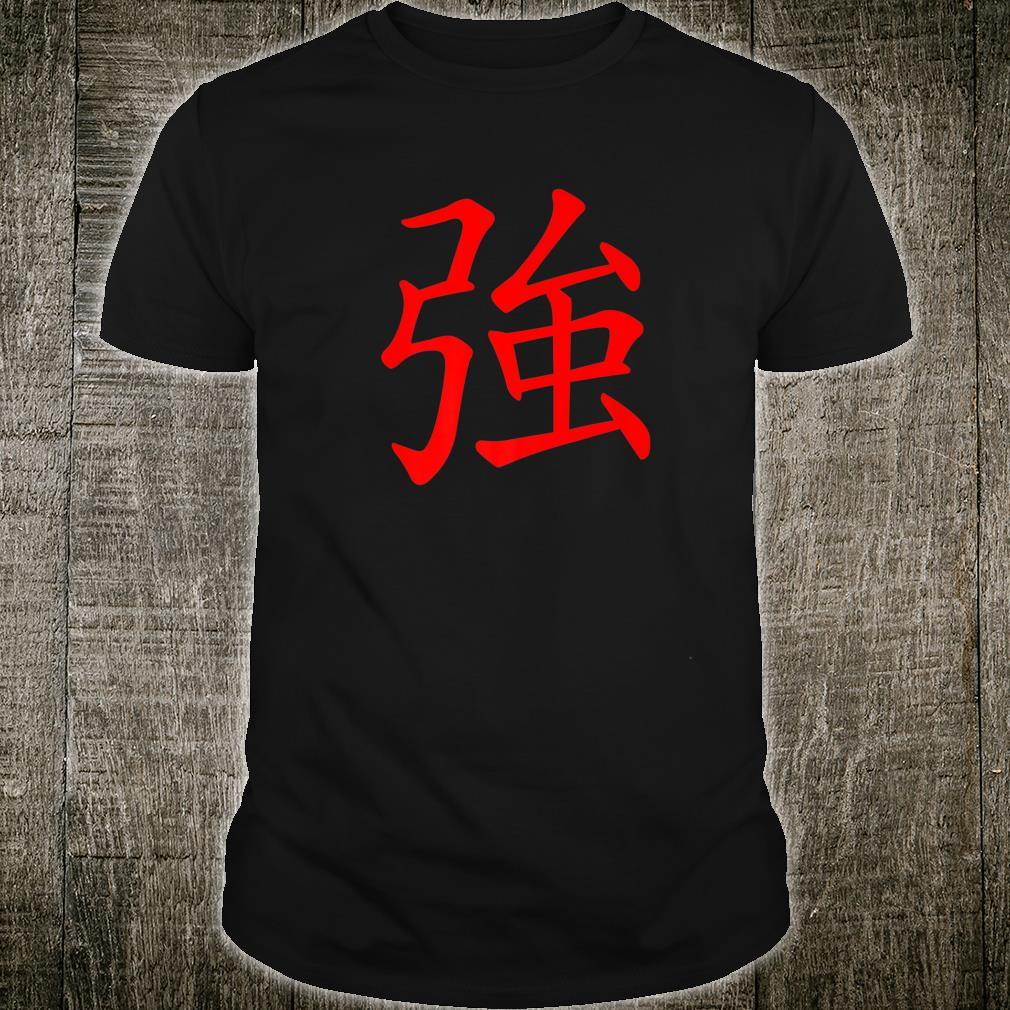 Chinese Calligraphy Writing Strong Symbol for Dads Guys Shirt